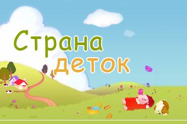 Всероссийская детская барахолка